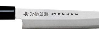Satake Houcho Sashimi Filékniv Magnoliahandtag 21 cm